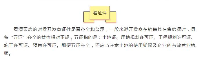 QQ图片20190201160704.png
