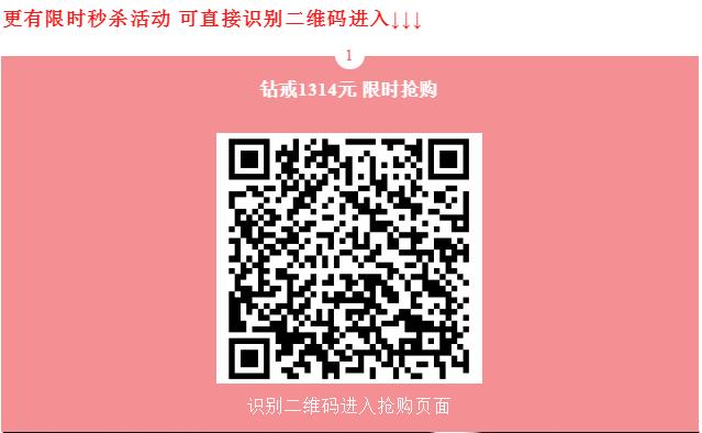微信截图_20190213162352.png