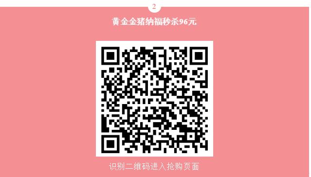 微信截图_20190213162602.png