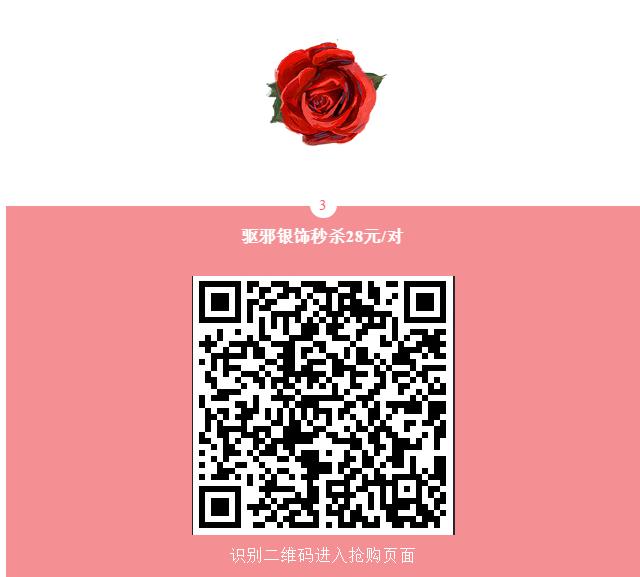 微信截图_20190213162747.png