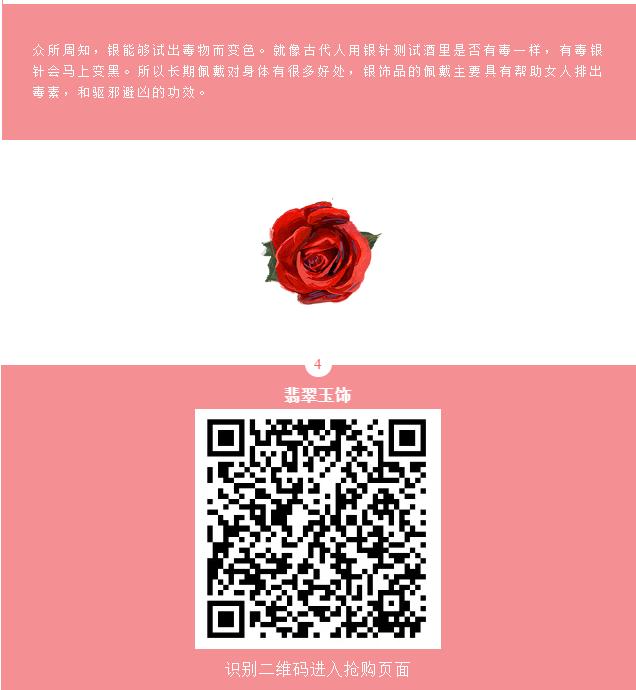 微信截图_20190213162947.png
