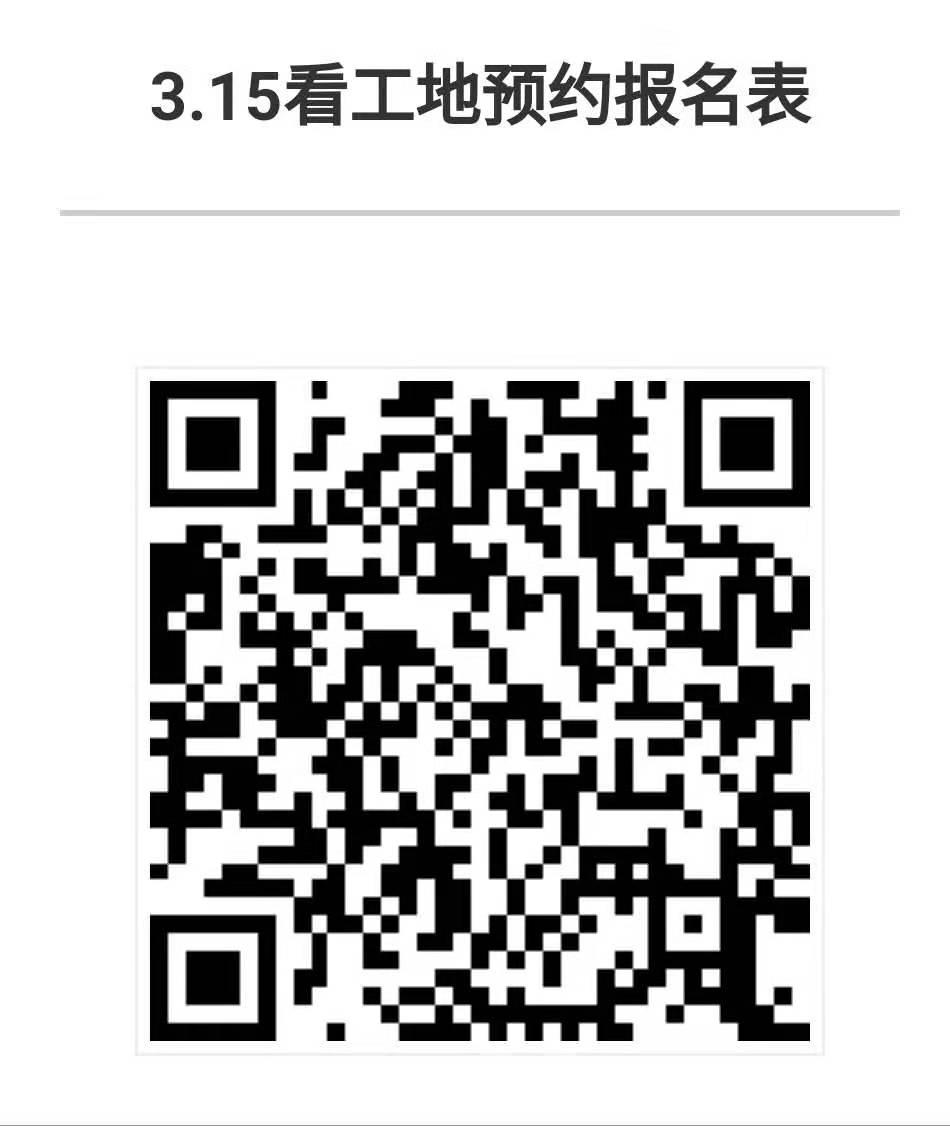 QQ图片20190304144340.png