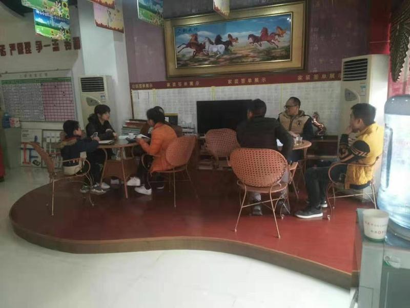 QQ图片20190304144657_副本.png