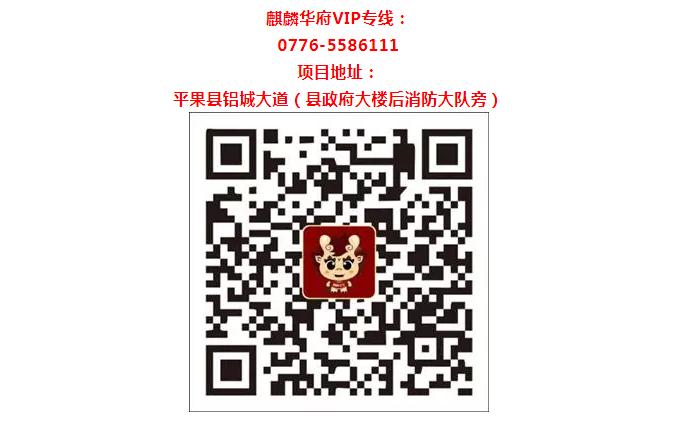 QQ图片20190307163042.png