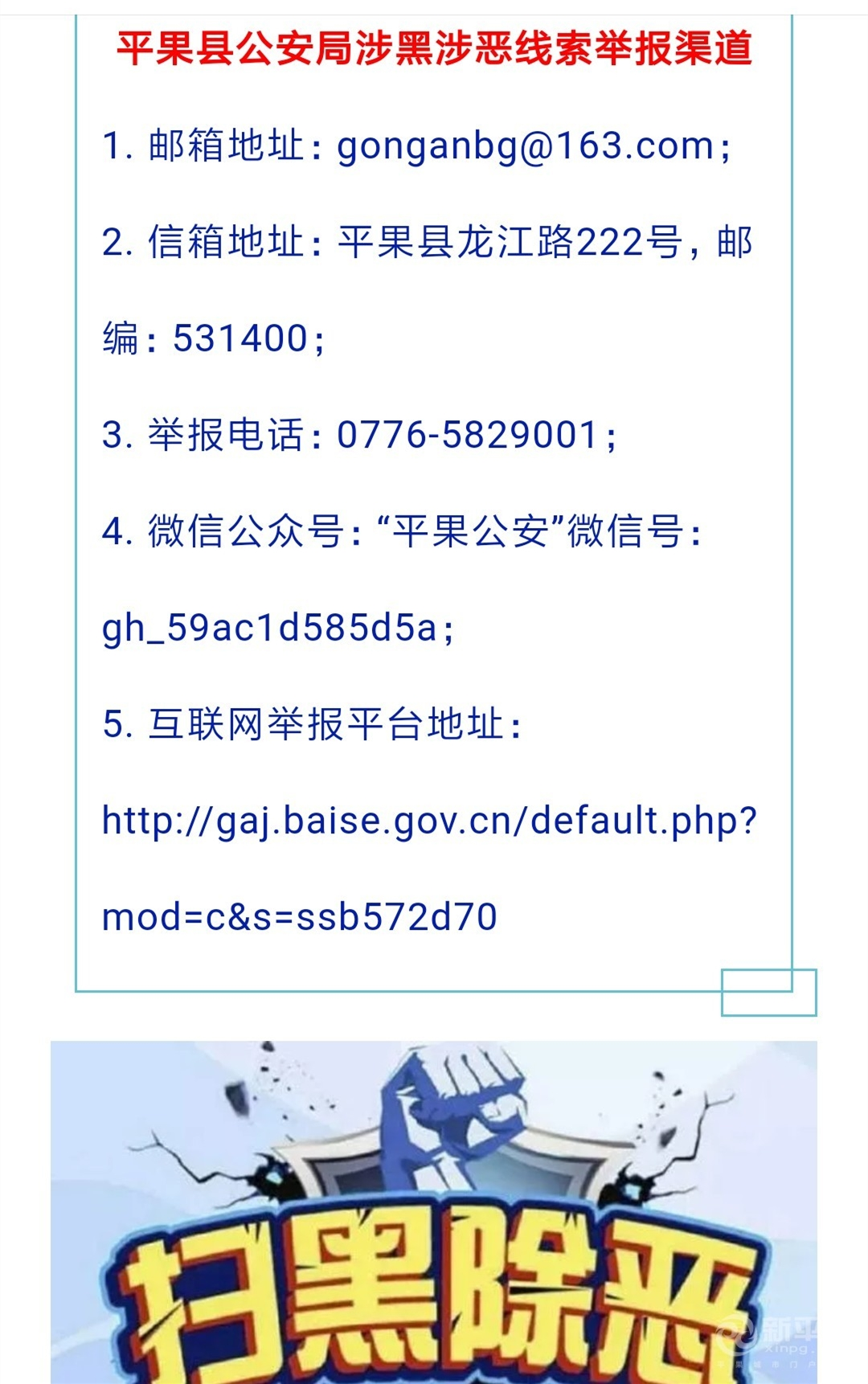 1552012818499657_712.jpg