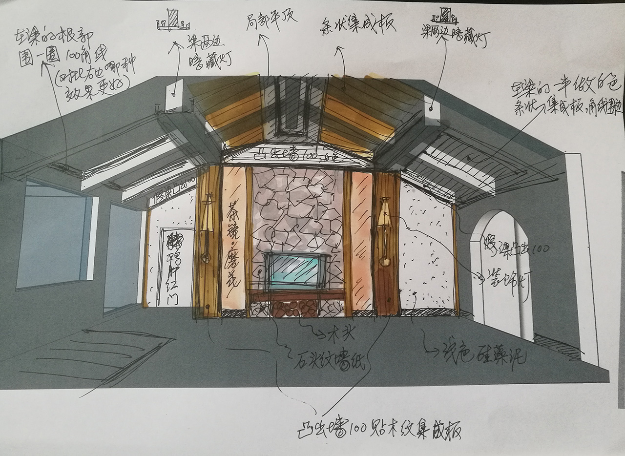 复式楼草图.jpg