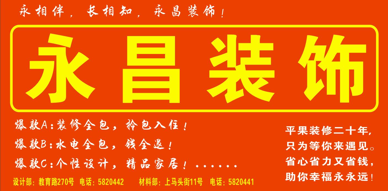 公交亭广告图.png