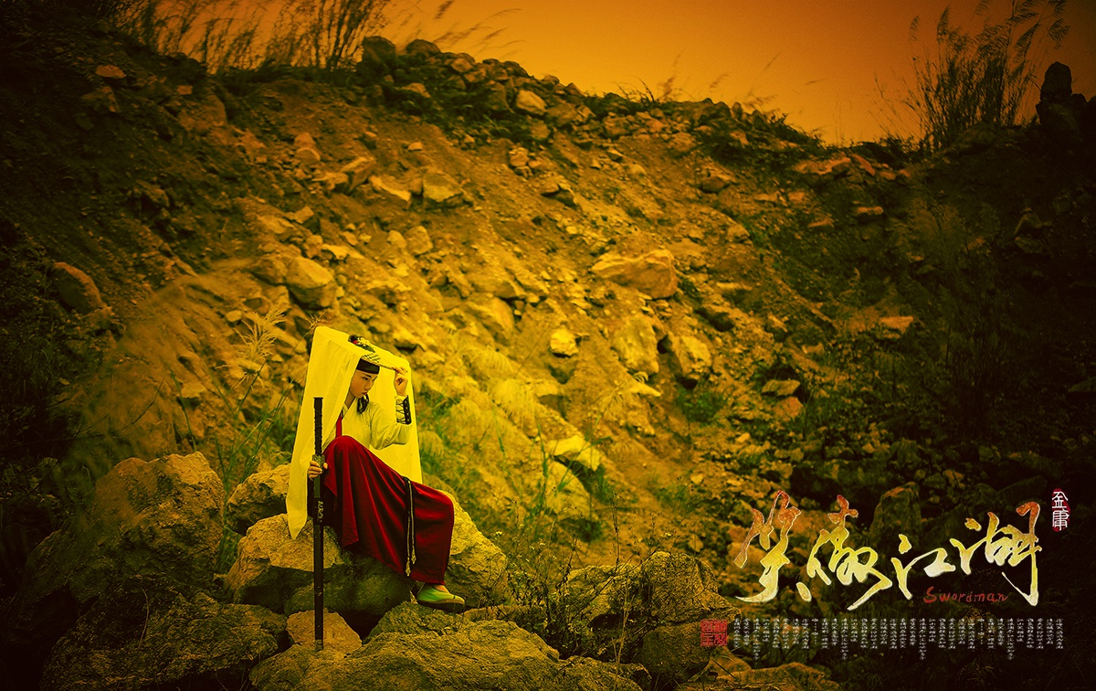 笑傲江湖03.jpg
