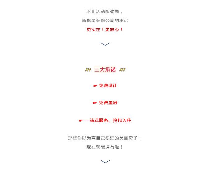 QQ图片20190520180847.png