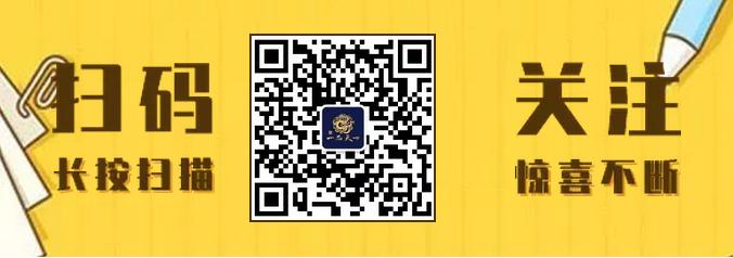 QQ图片20190523113645.png