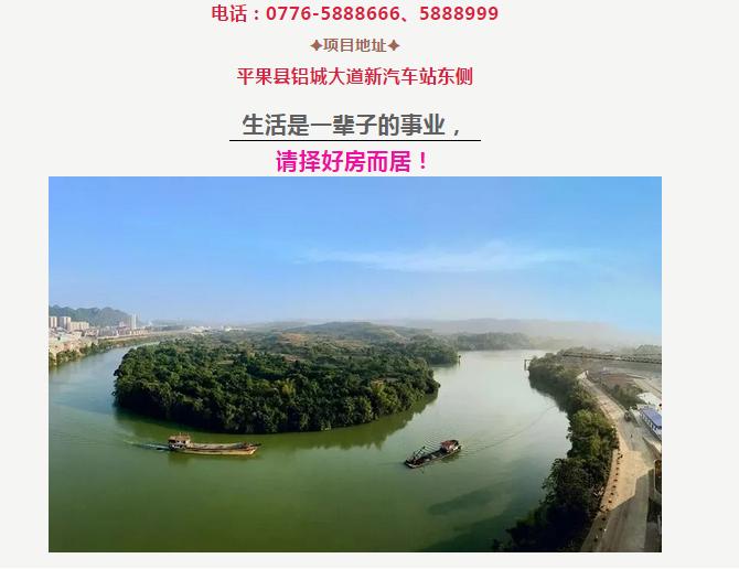 QQ图片20190527104256.png