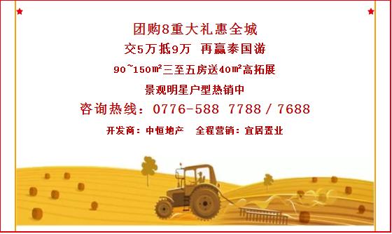 QQ图片20190603113050.png