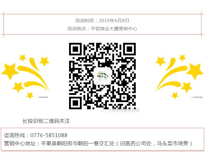 QQ图片20190603172123.png