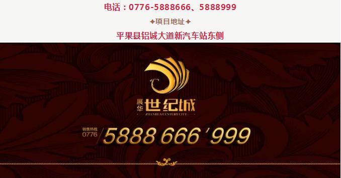 QQ图片20190606154058.png