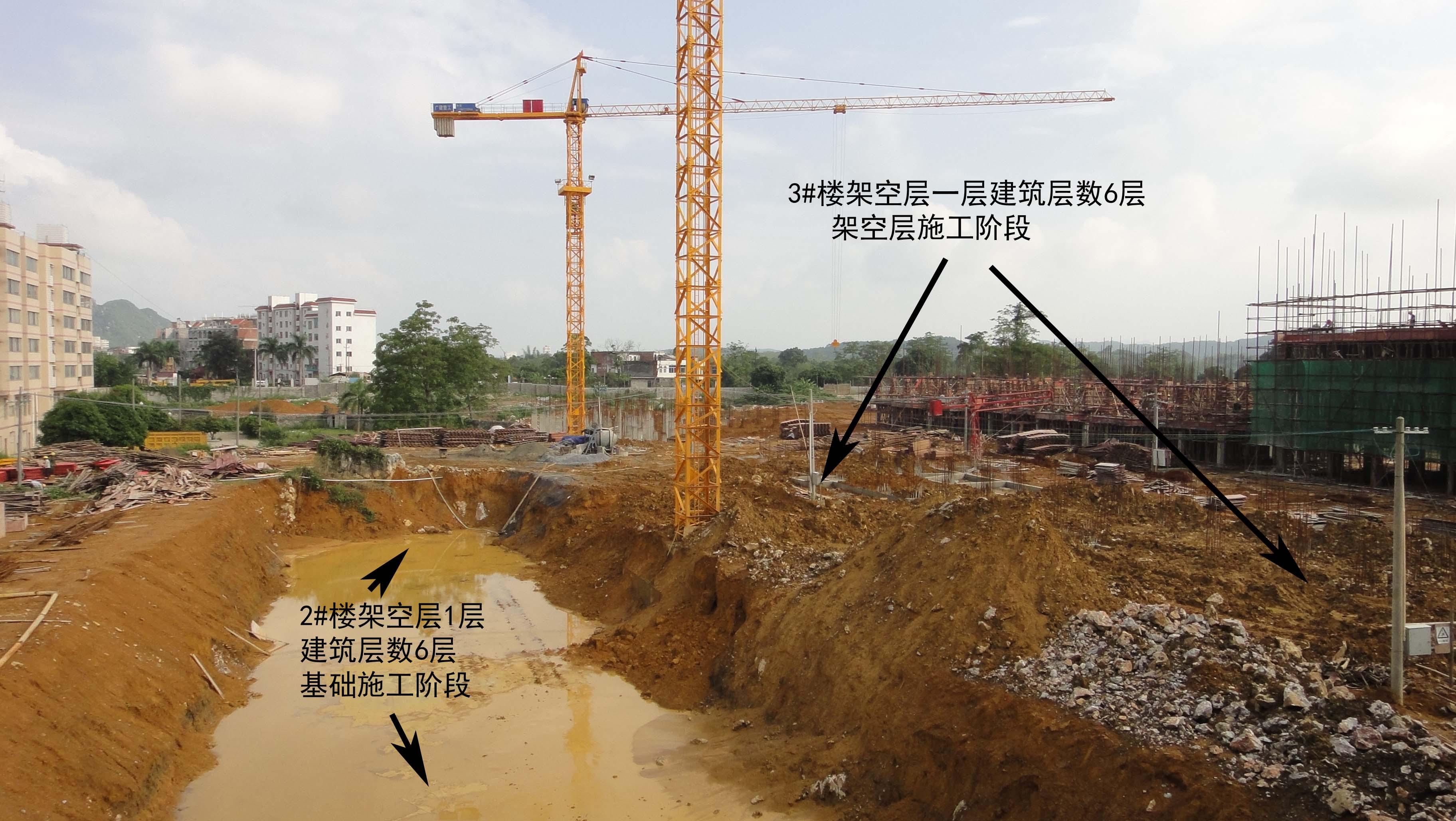 一期建设初期3.jpg