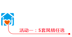 QQ图片20190620111748.png