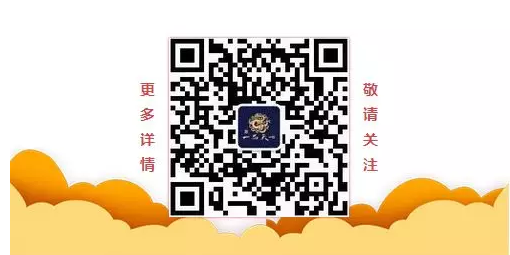 QQ图片20190629181011.png