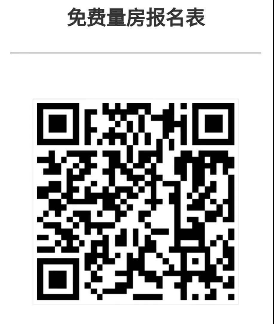 微信图片_20190717084041.jpg