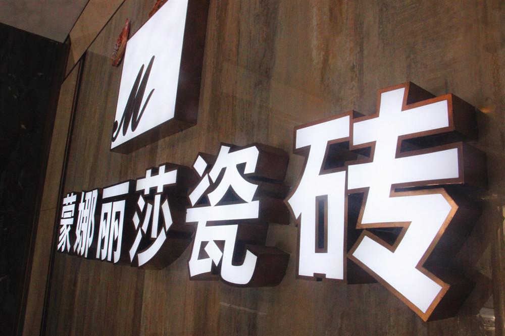 IMG_1108_副本.jpg