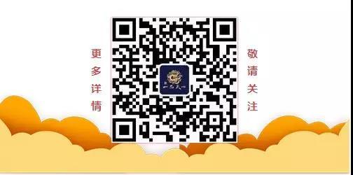 微信图片_20190809165323.jpg