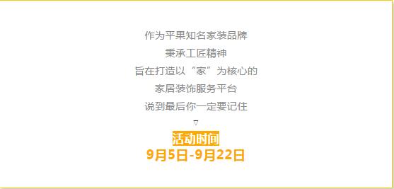 QQ图片20190904203339.png