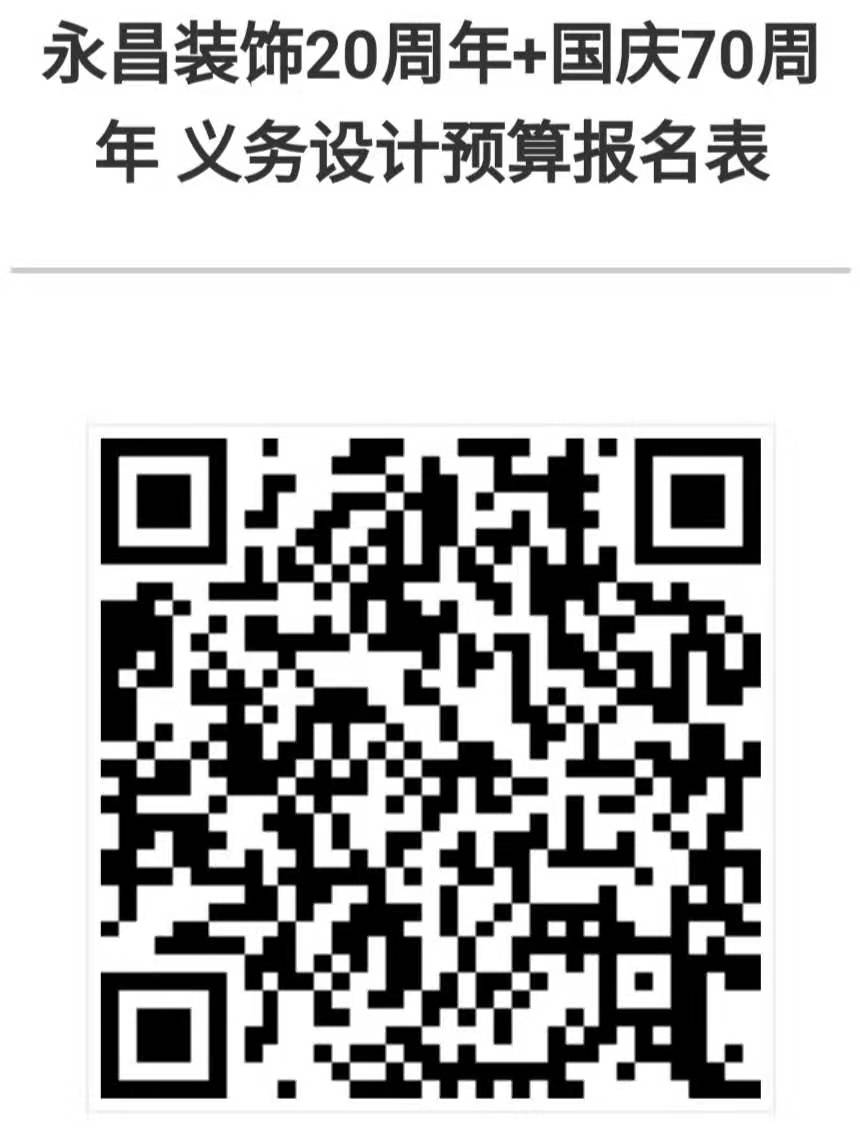 QQ图片20190930113519.png