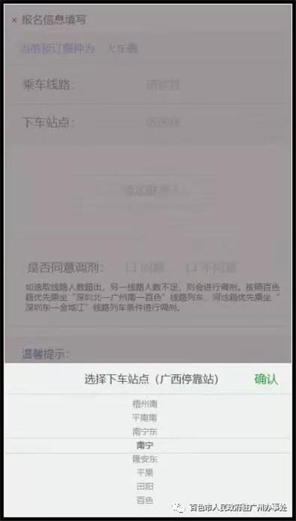 微信图片_20191218112346.jpg