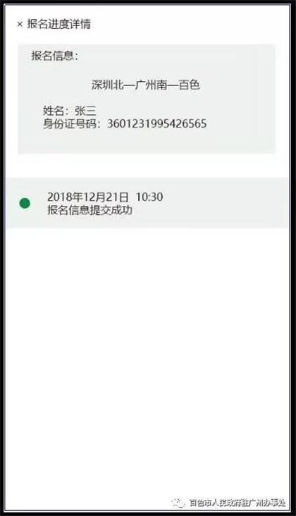 微信图片_20191218112355.jpg