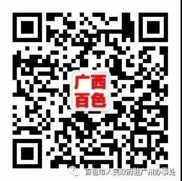 微信图片_20191218113213.jpg