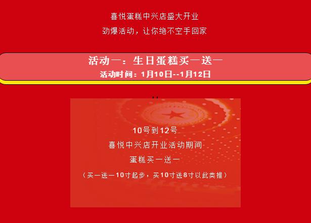 微信截图_20200108120217.png