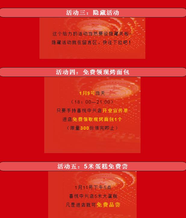 微信截图_20200108120245.png