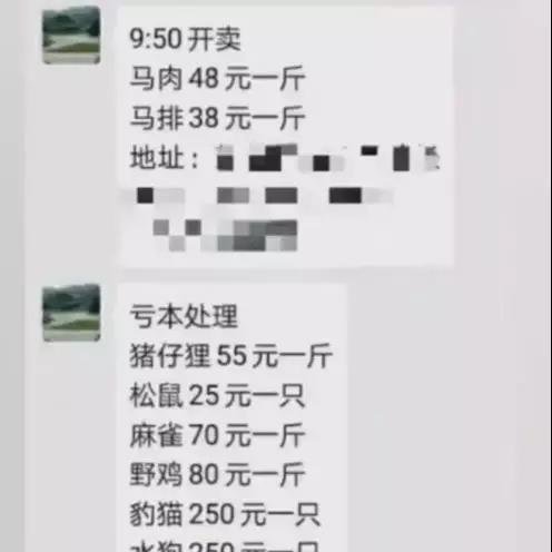 微信10.jpg