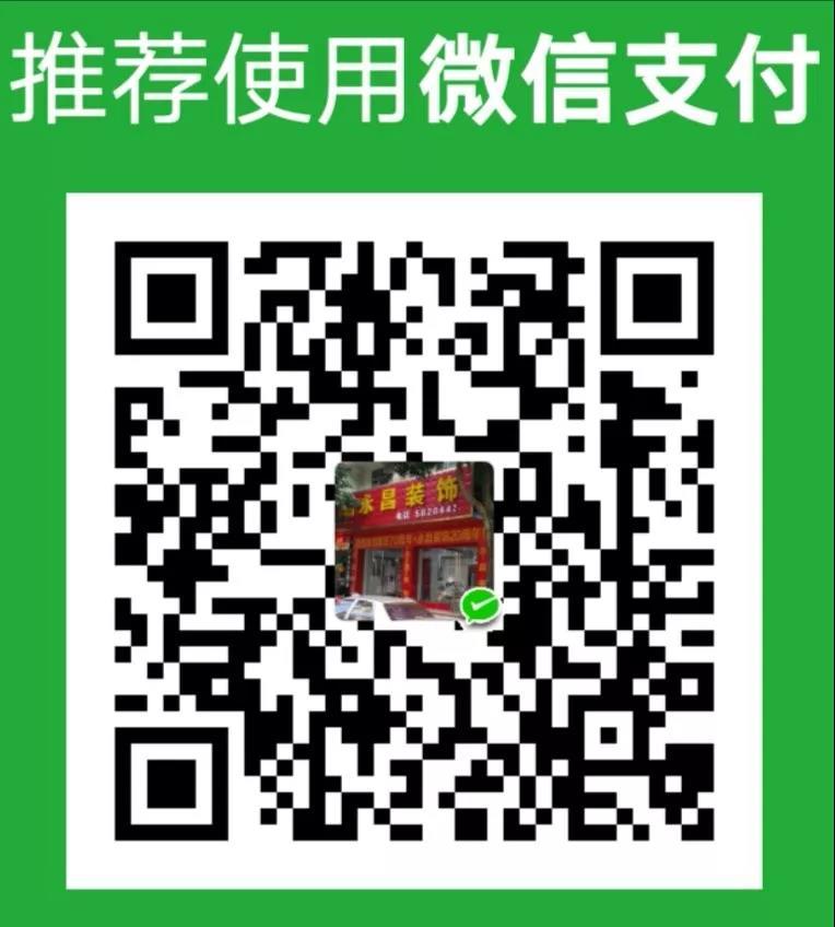 微信图片_20200217172209.jpg