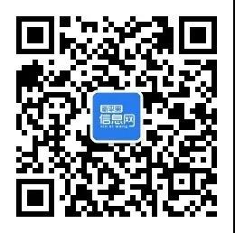 微信图片_20200223080600.jpg