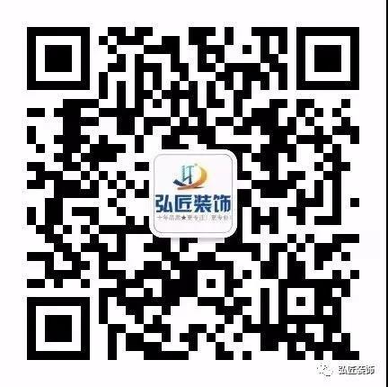 微信图片_20200310162228.jpg