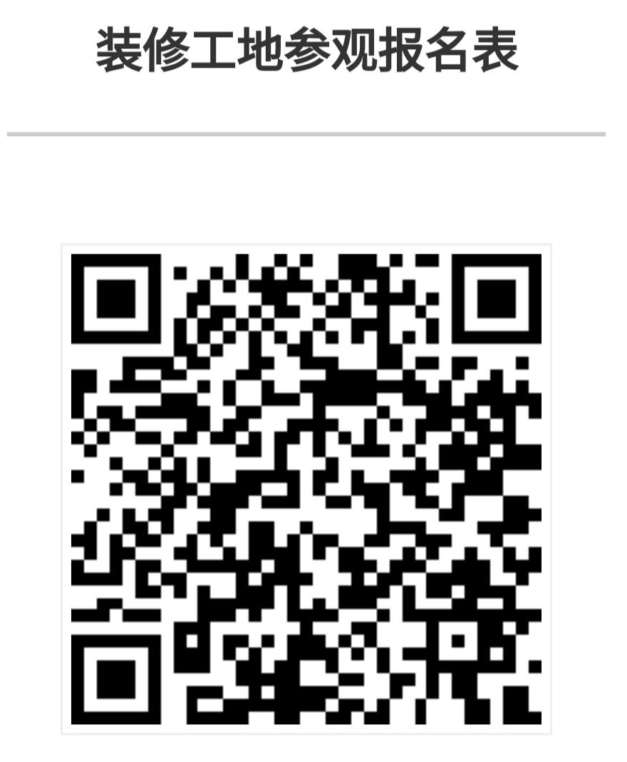 QQ图片20200321140704.png