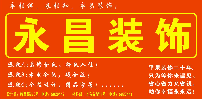 QQ图片20200321140701.png