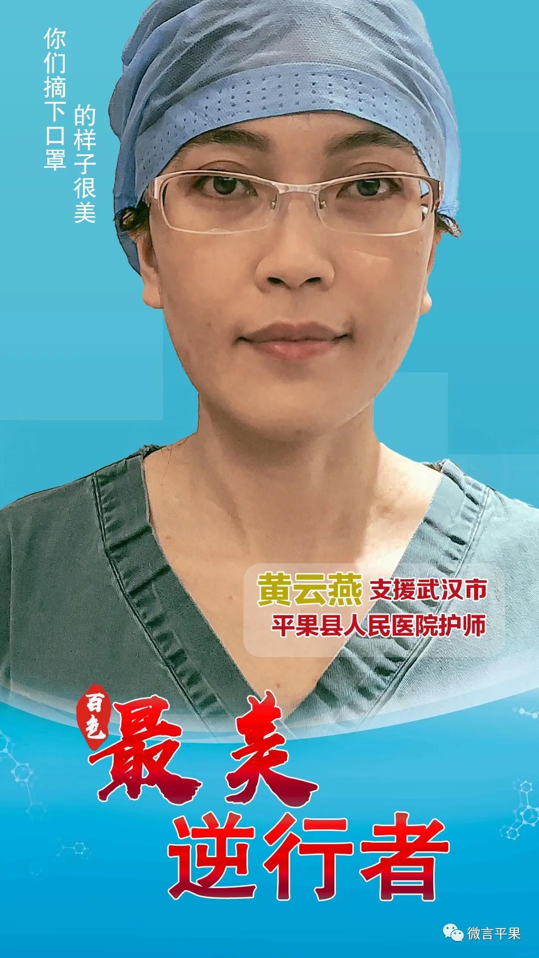 微信图片_20200325084032.jpg