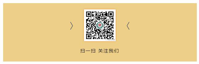 微信截图_20200325163938.png