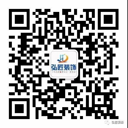 微信图片_20200405190203.jpg