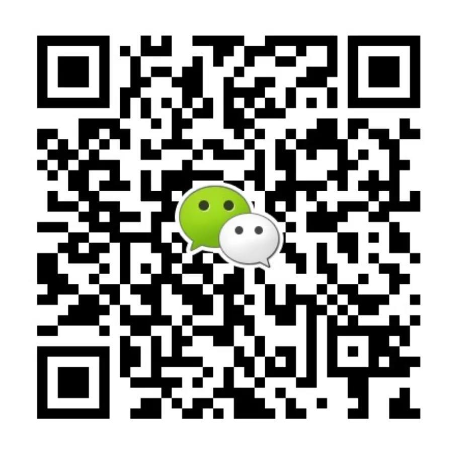 微信图片_20200505130825.jpg