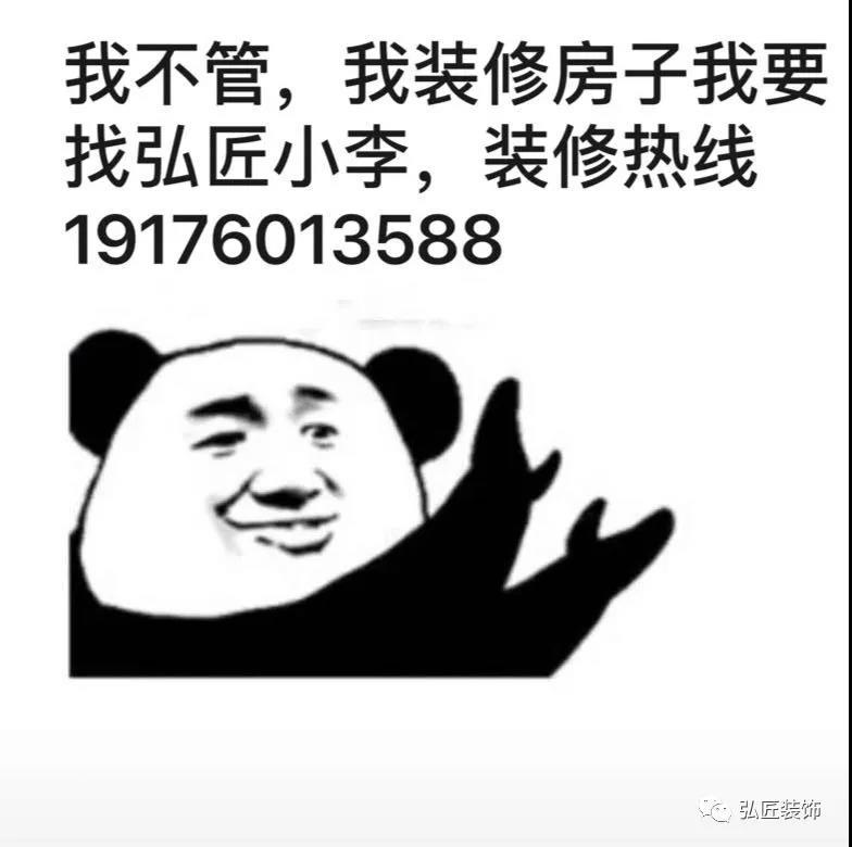微信图片_20200508144831.jpg