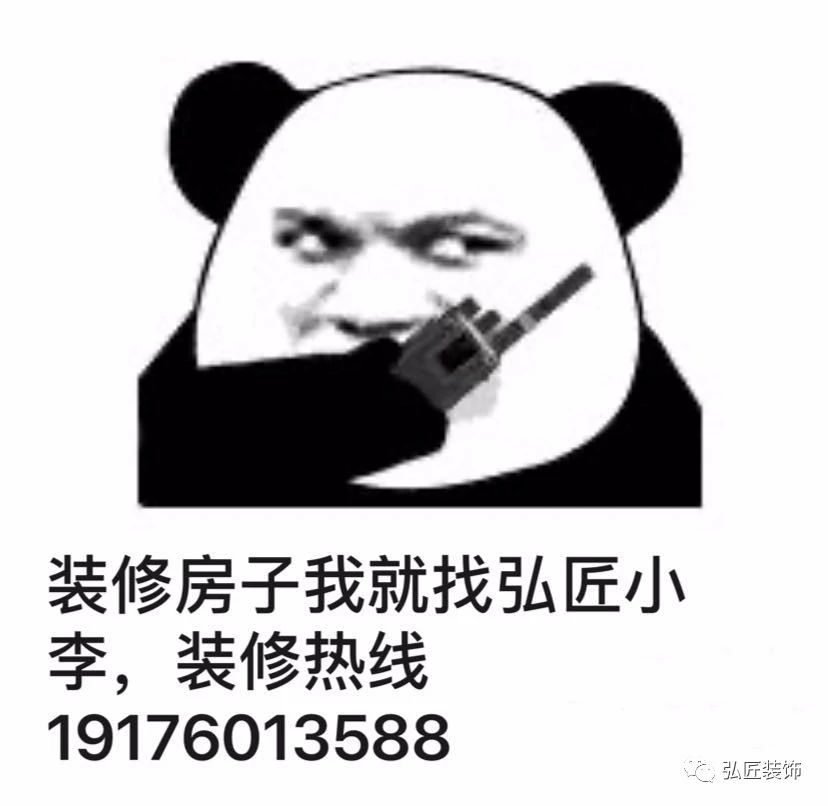 微信图片_20200601182844.jpg