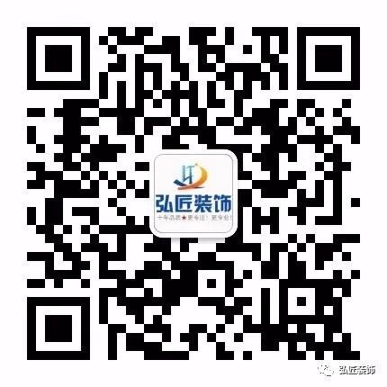 微信图片_20200601182850.jpg