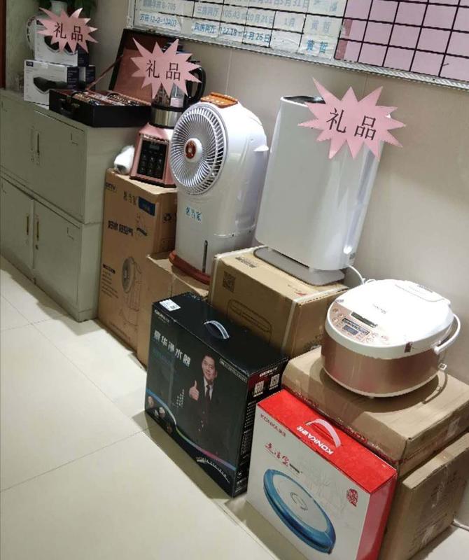 微信图片_20200710144911_副本.png