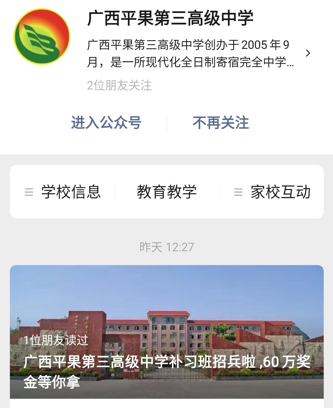 Screenshot_20200729-145704__01.jpg