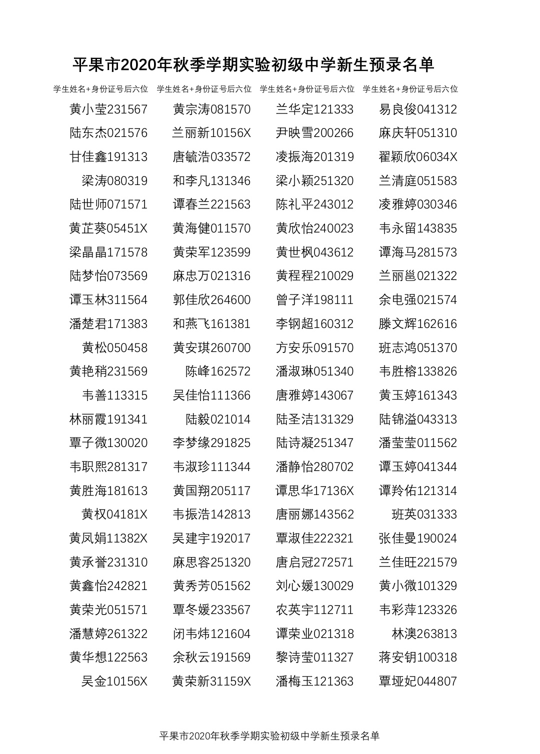 微信图片_20200730081557.jpg