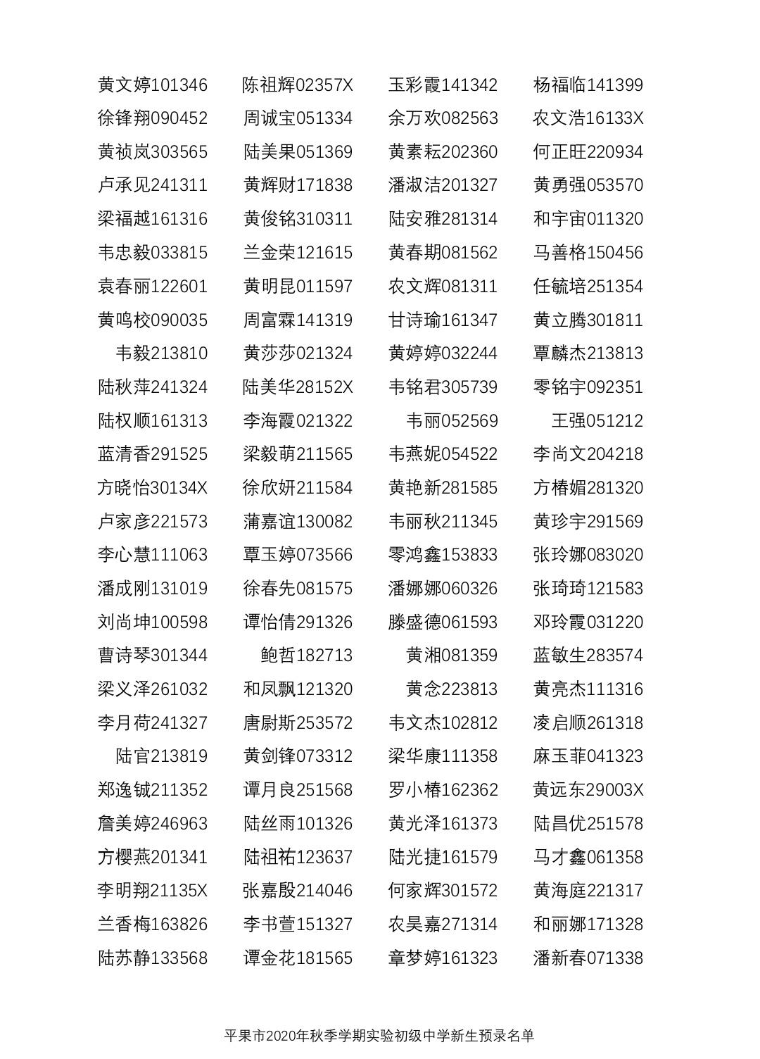 微信图片_20200730081617.jpg