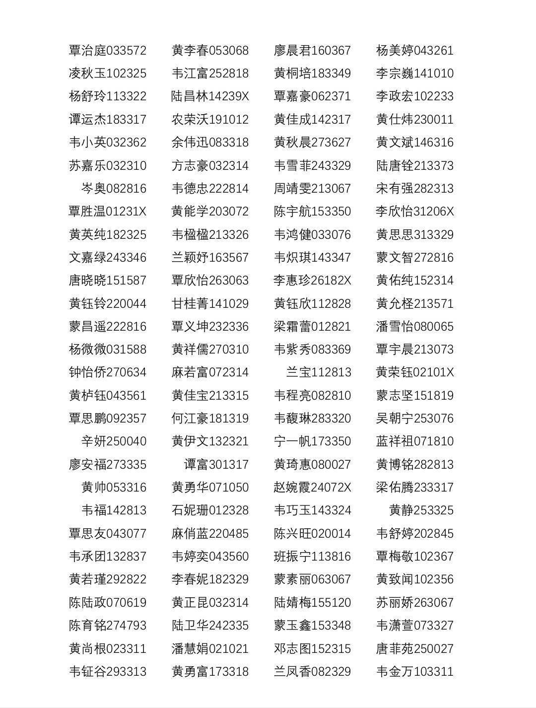 微信图片_20200730082057.jpg