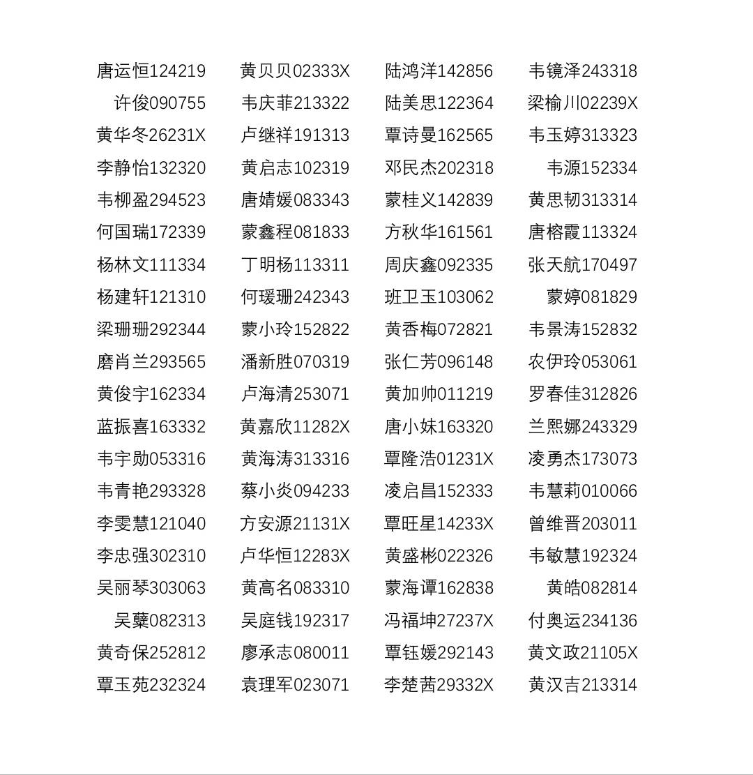 微信图片_20200730082103.jpg